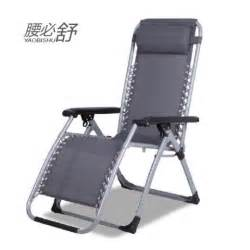 comfortable recliner chairs waist will be comfortable recliner chair folding beach