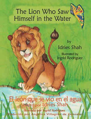 libros para ninos de 8 a 10 anos pdf ingl 233 s espa 241 ol libros para ni 241 os de 8 a 10 a 241 os