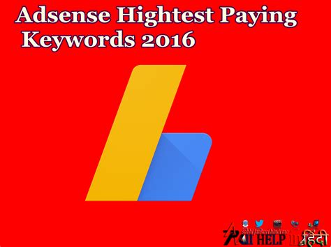 adsense high paying keywords 2017 top most expensive keywords in google adsense highest
