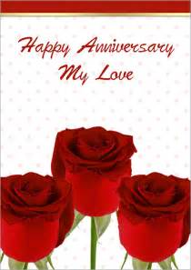 happy anniversary cards relationship