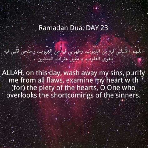 day of ramadan 17 best images about my daily ramadan dua s on