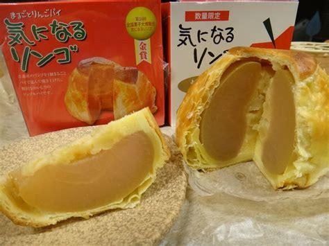 Japanese Pie japan s apple producer aomori three local gift