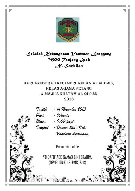 buku program hari anugerah 2013