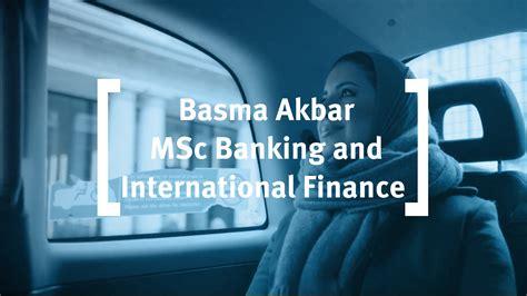 Cass Mba Start Date by Finance Msc Course Cass Business School