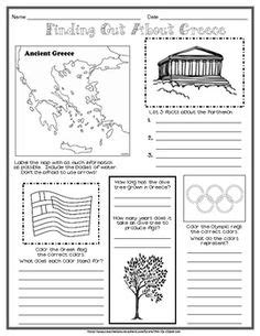 Ancient Greece Worksheet by Coloring Map Of Ancient Rome Coloring Pages
