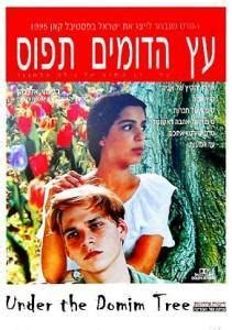film indonesia under the tree under the domim tree 1995 filmaffinity