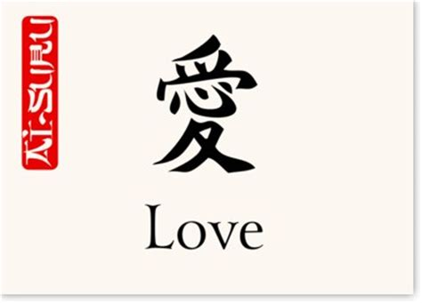 Wedding Quotes Japanese by Japanese Calligraphy Table Names Japanese Words Wedding