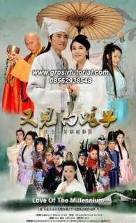 lagu mandarin film ular putih serial tv jual tutorial termurah dan update 08562938548