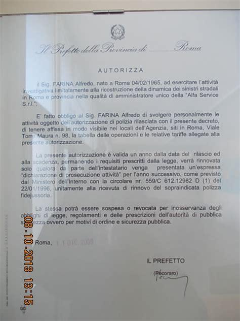 sede provincia di roma alfa service srl sede di roma