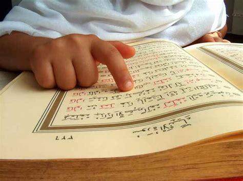read quran 301 moved permanently