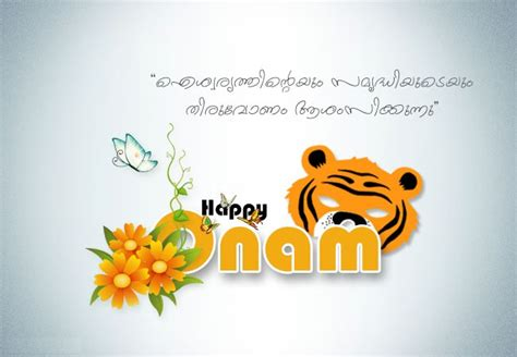 greetings for happy onam wishes greeting card ecard image picture in