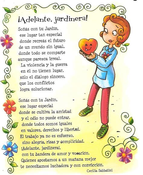 poemas profesora de infantes el rincon de la infancia poesia para la maestra jardinera