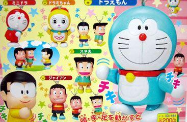 Bandai Shf Nobita Doraemon Set bandai doraemon chiki chiki gashapon set of 6