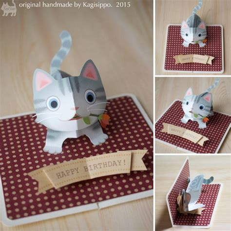 cat pop up card template 1000 images about paper projects on kirigami
