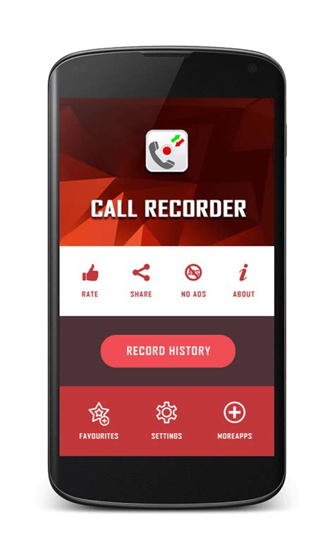 recording app for android 12 must apps for record calls in android june 2016