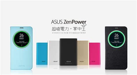 Asus Zenfone 2 50 Sarung Flip Cover Ume Classic asus zenfone 2 accessories view flip cover and zenpower weboo