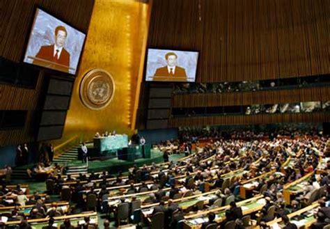 le siege des nations unis rfi un sommet d 233 cevant
