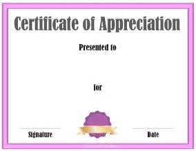 Printable Certificate Of Recognition Templates Free Certificate Of Appreciation Template