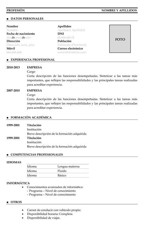 plantillas de curriculum vitae para rellenar newhairstylesformen2014 como hacer un curriculum vitae plantillas para rellenar