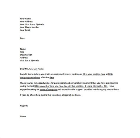 Resignation Letter With Regret Professional Resignation Letter Templates 14 Free Word Excel Pdf Format Free
