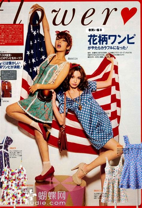 7 Popular Fashion Magazines by Pin By On Japanese Fashion Magazines