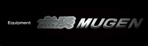 Emblem Besi Logo Mugen Power Gold Or Silver 無限 accord parts equipment