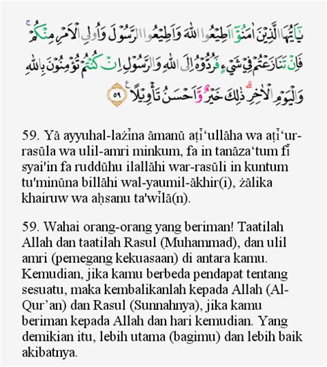 download mp3 surat al quran dan artinya tajwid surat an nisa ayat 59 masrozak dot com