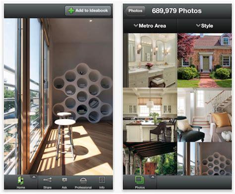 interior design app interior designer