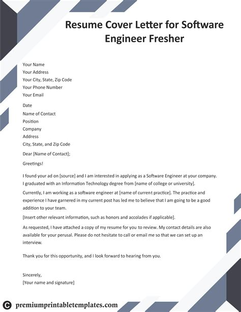 resume cover letter software engineer