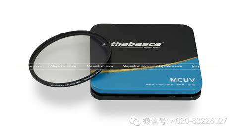 Athabasca Mc Uv 39mm Filter Lensa filter athabasca mc uv 39mm