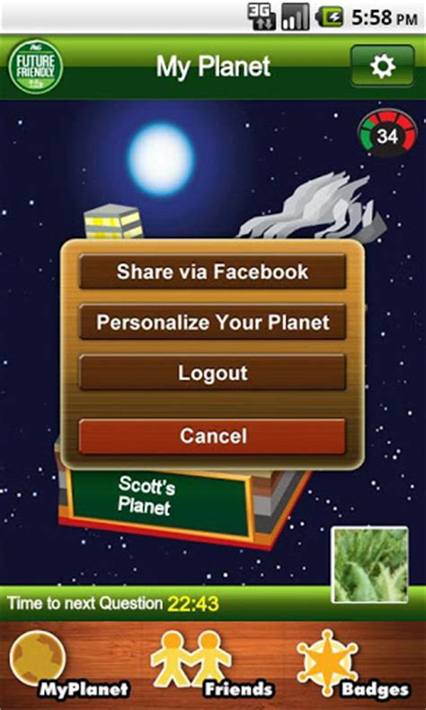 planet 3 mobile my planet mobile app the best mobile app awards