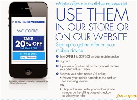 online bed bath beyond coupon 20 bed bath and beyond coupon