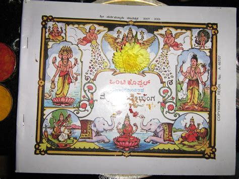 Ugadi Decorations At Home by Ugadi Decorations At Home 100 28 Ugadi Decorations At