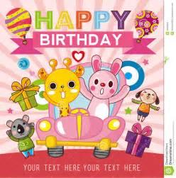 funny animal birthday card stock photography image 33264222