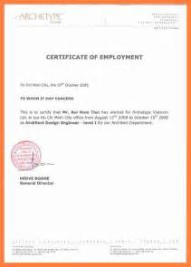 Certificate of employment sample doc 2016 simpleinvoice top