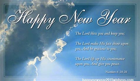new year s blessings quotes quotesgram