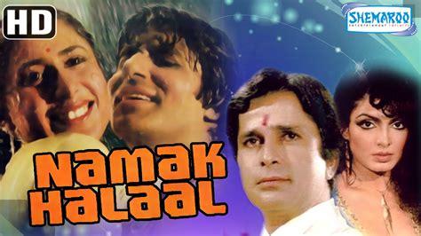 film anak halal full movie namak halaal hd amitabh bachchan smita patil parveen