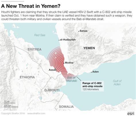 operation golden arrow begins national yemen