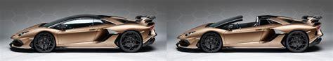lamborghini aventador svj roadster release date release date of the lamborghini aventador svj roadster