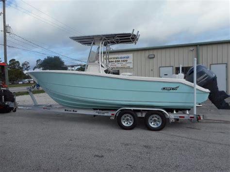 bulls bay boats 230cc bulls bay 230cc boats for sale
