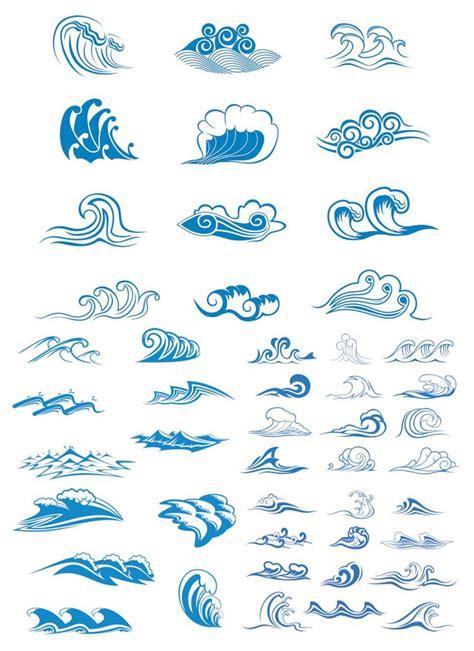 wave pattern sketch vector sea waves symbols vector vector graphics blog