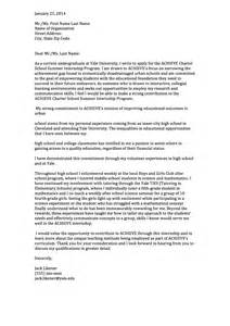 Dod Security Guard Cover Letter by Us Cover Letter Template Joblers