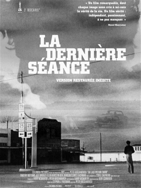La Dernière Séance : bande annonce du film, séances