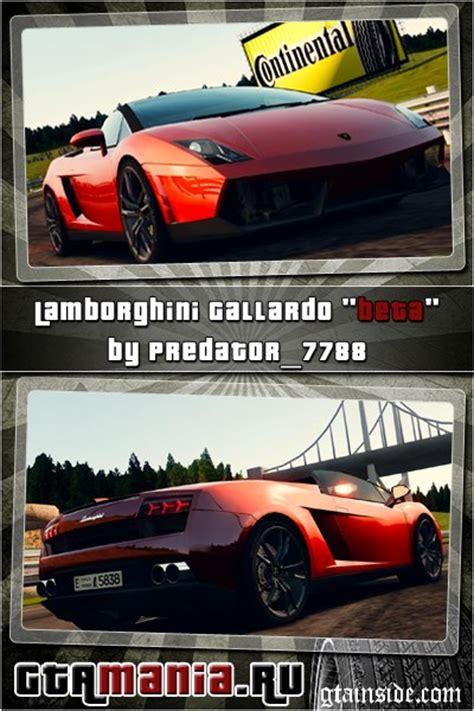 Gta 4 Cheats Xbox 360 Lamborghini Gta 4 Cheats Cars Lamborghini Www Pixshark Images