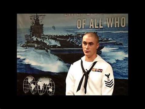 boatswain - Boatswain In Tagalog