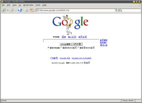 images google com google search cache filtering behind china s great firewall