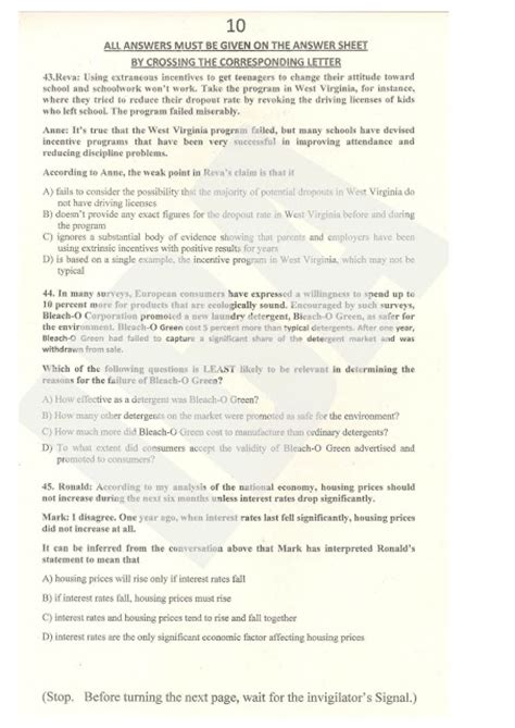 Iba Mba Sle Questions by Iba Mba Emba Sle Paper Iba Solved Paper Model