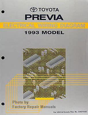 service manual 1993 toyota previa service manual handbrake toyota tarago 1997 manual 1993 toyota previa mini van electrical wiring diagrams original manual factory repair manuals