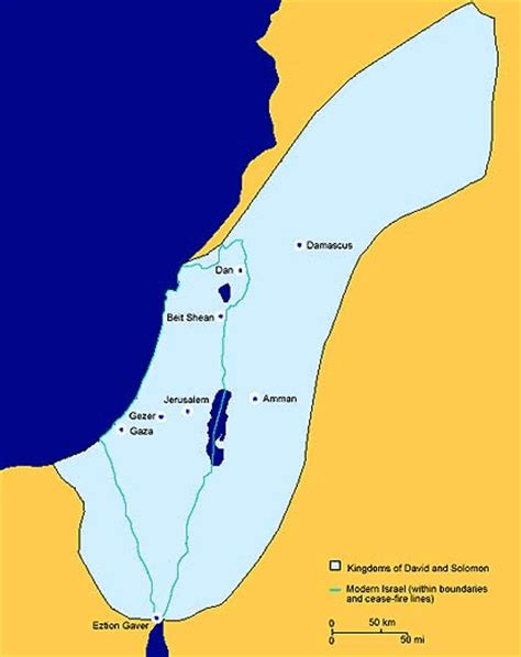 Israel Address Lookup Maps Kingdom Of David And Solomon