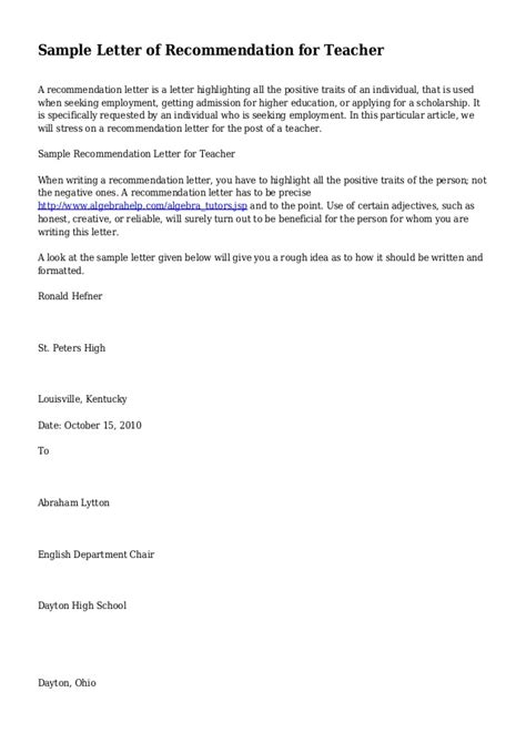 Recommendation Letter For Higher Education Sle Letter Of Recommendation For